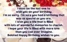 happy birthday card messages for friends http