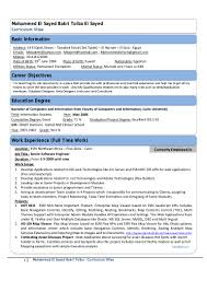Army Infantry Resume Examples by Military Curriculum Vitae Help