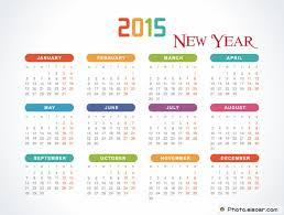 printable calendar year 2015 year calendar 2015 printable 2017 printable calendar
