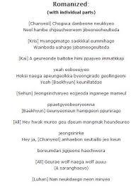 exo growl lyrics exo xoxo kiss hug lyrics free download of android version m