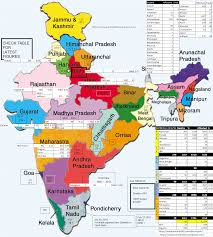 Map Of India With States by 21 Feb 2015 U2013 India Swine Flu Map U2013 Swine Flu In India