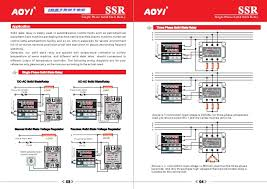 solid state relay catalog