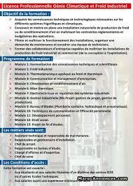 bureau d ude froid industriel formation licence professionnel genie climatique formations 16h21