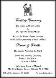 hindu marriage invitation card new invitation card hindu wedding wedding invitation design