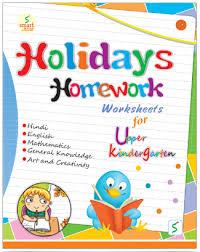 smart holidays homework u k g bookman india