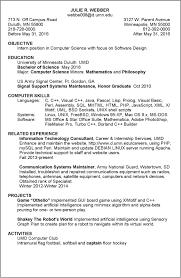 sample resumes for internships computer science