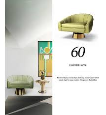 Contemporary Living Room Chairs 100 Modern Chairs Modern Chairs
