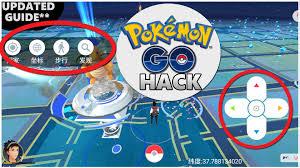 pokemon go hack android no root pokemon go cheat joystick