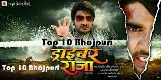bhojpuri actor pradeep pandey u0027chintu u0027 upcoming movies 2017 2018