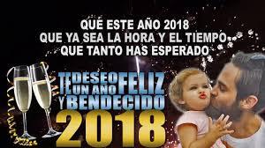 imagenes para amigos fin de año mensaje feliz año nuevo 2018 para amigos y familiares fin de año