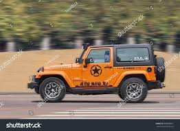 jeep sahara yiwuchinajan 26 2016 jeep sahara band stock photo 388908811
