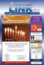 lexus toyota leslie eglinton chanuka issue 273 dec 20 jan 2 by the community link issuu