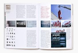 magazine layout graphic design layout disciulio2 jpg 695 470 layouts pinterest layouts