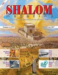 haggadah transliteration shalom magazine
