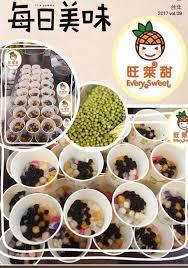 chambre d hote orl饌ns ik饌 meuble cuisine 100 images canap駸 cuir roche bobois 100