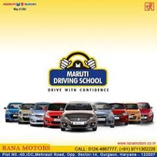mds class maruti driving school mds world class vehicle simulators for