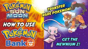 pokemon sun and moon pokemon bank update how to use poke bank to