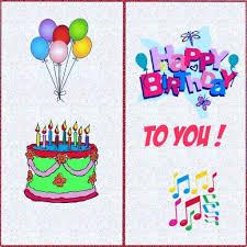 free birthday card to print off birthday decoration