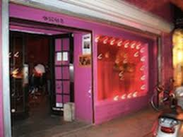 what day is thanksgiving on every year they u0027re open bars offering holiday respite if you need an escape
