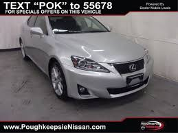 2013 is 250 lexus 2013 lexus is prices reviews and pictures u s report