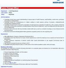 Bank Job Resume by The 25 Best Bank Jobs Ideas On Pinterest Work Online Jobs