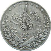 Economy Of Ottoman Empire Ottomanempire Info