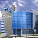 siege tunisie telecom des travaux du nouveau siège tunisie télécom