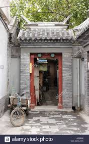 courtyard homes entrance to hutong hutongs are traditonal courtyard homes beijing