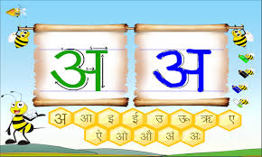 hindi vernmala by tinytapps android apps on google play
