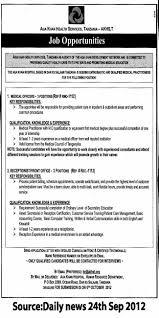 Resume Sample Gym Receptionist by Front Desk Medical Receptionist