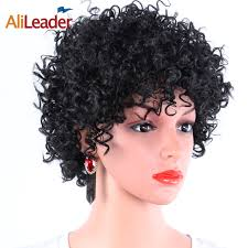 jet black short hair alileader small kinky curly wig 6 inch short hair wigs for black