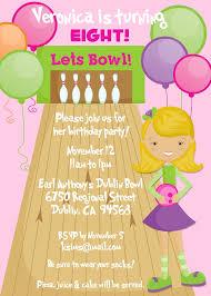 bowling invites free printable invitation design