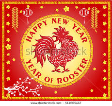 firecrackers for kids firecrackers stock images royalty free images vectors