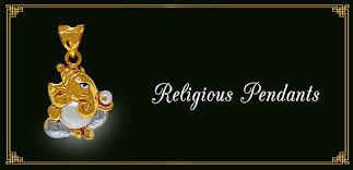 religious pendants religious pendants initial pendants om pendants 22kt pendants
