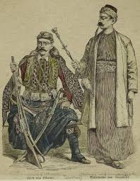 Ottoman Era Two In Traditional Costumes Late Ottoman Era End Of 19th