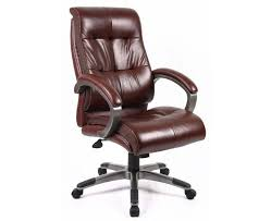 Best Leather Desk Chair Leather Office Chair