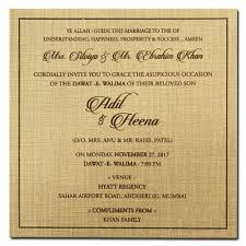 walima invitation cards pcd 71 geeta cards