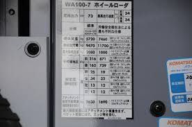 100 komatsu loader manual tractor manuals u0026