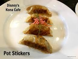 kona cafe menu disney u0027s polynesian village resort at walt disney