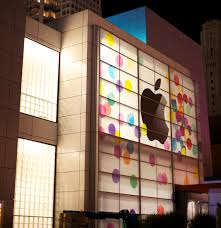 invitation to media to cover an event apple media events wikipedia