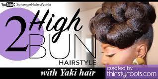 black girl bolla hair style 6 easy updo high bun hairstyle tutorials for black women