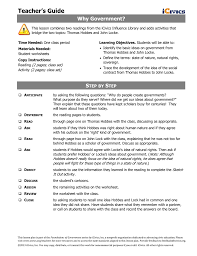 American Government Worksheets Teacher U0027s Guide Why Government