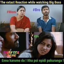 Tamil Memes - bigg boss tamil memes added a new photo bigg boss tamil memes