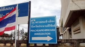 bureau de l immigration bureau de l immigration pour les expats de cha am