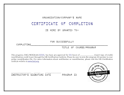 train sales pdf training certificate of completion