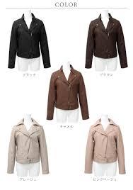 leather riding jackets fashionletter rakuten global market fakerezarbicar blouson