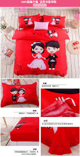 Sexy Bed Set by Romantic Love Wedding Bedding Set Couples In Love Cartoon Duvet