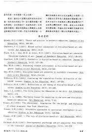d馗orer bureau 藝術教育資料館yuan s education archive yaea