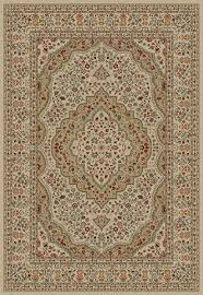 Concord Global Area Rugs Concord Global Ankara 6142 Ivory Area Rug