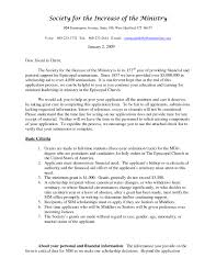resume cover letters scholarship cover letter exles exles of cover letters for